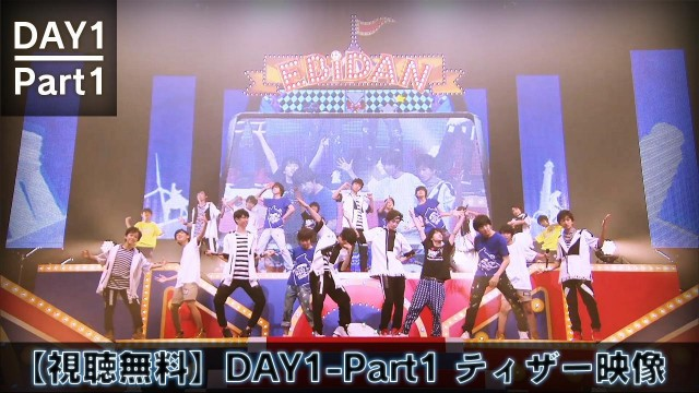 【無料】「EBiDAN THE LIVE 2016」Day1 - Part1 ティザー映像