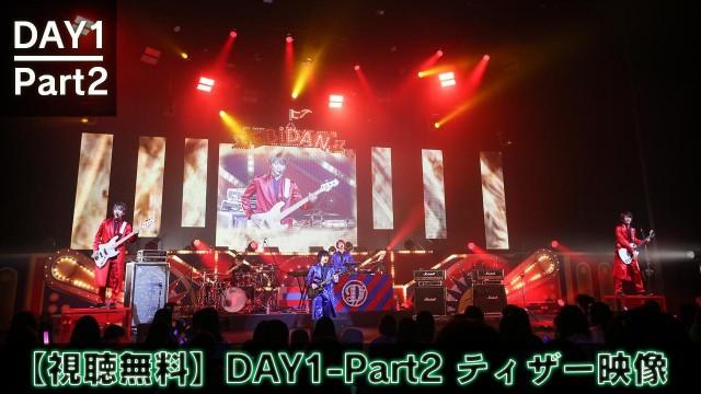 【無料】「EBiDAN THE LIVE 2016」Day1 - Part2 ティザー映像