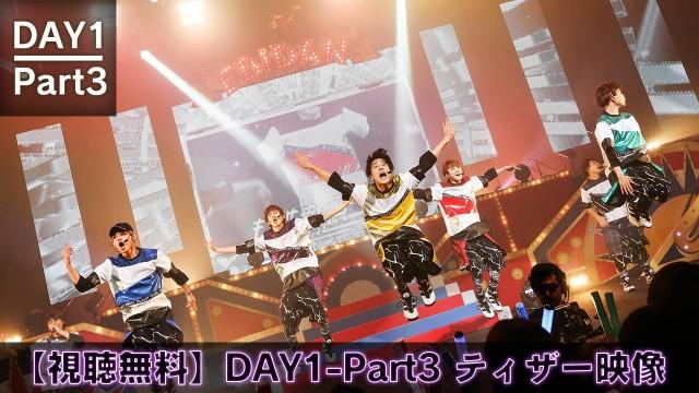 【無料】「EBiDAN THE LIVE 2016」Day1 - Part3 ティザー映像