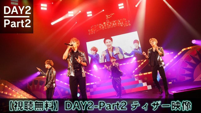 【無料】「EBiDAN THE LIVE 2016」Day2 - Part2 ティザー映像