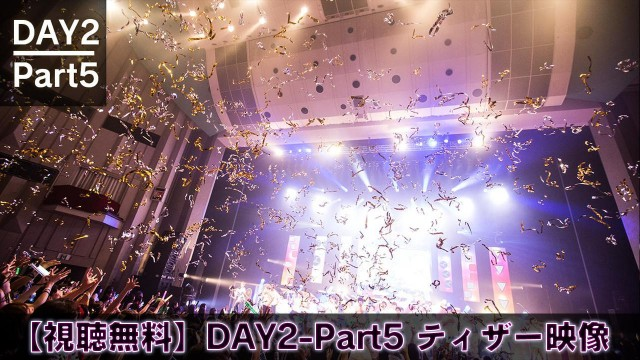 【無料】「EBiDAN THE LIVE 2016」Day2 - Part5 ティザー映像