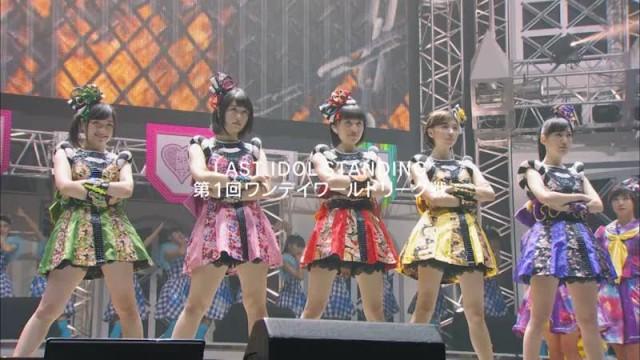 【無料】俺の藤井 2016 in さいたまスーパーアリーナ〜Tynamite!!〜 DAY1 ティザー映像