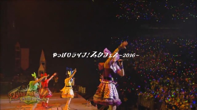 【無料】俺の藤井 2016 in さいたまスーパーアリーナ〜Tynamite!!〜 DAY2 ティザー映像