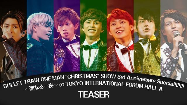 """【無料】BULLET TRAIN ONEMAN """"CHRISTMAS""""SHOW 3rd Anniversary Special!!!!!!!! ティザー映像"""