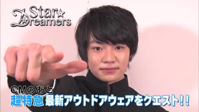 スター☆ドリーマーズ 2017年3月26日放送分