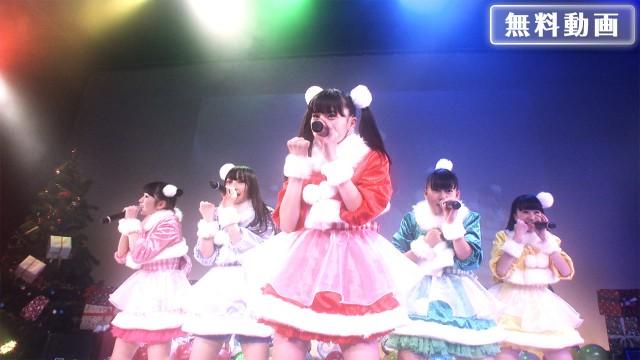 【無料】「ときめき♡宣伝部のどきどき♡クリスマスパーティーvol.1」ティザー映像