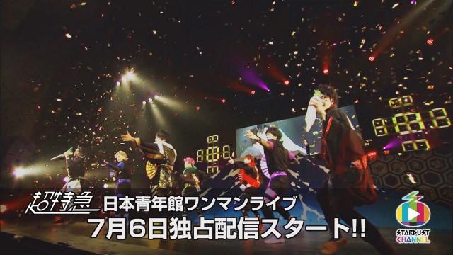 【無料】BULLET TRAIN ONE MAN SHOW 2014 日本青年館 ティザー映像