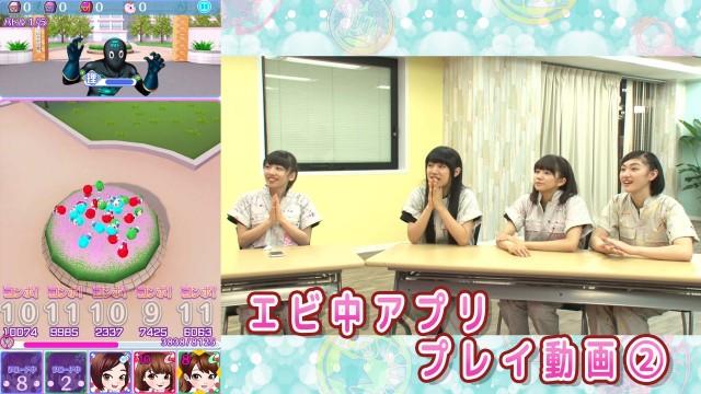 【無料】出撃!私立恵比寿中学武装風紀委員会 プレイ動画2