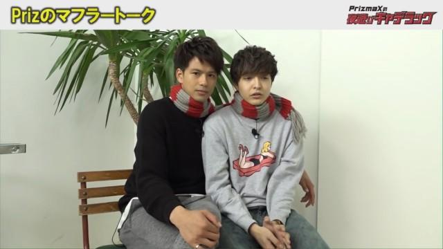 PrizmaXの夜遊びキャデラック! 2017.04.04