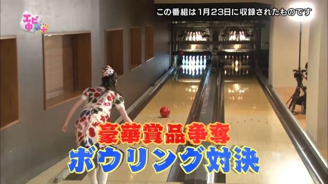 エビ中++オープニング(2017/3/8)