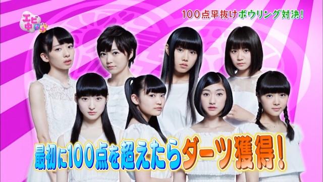 エビ中++番組放送100回記念SP!100点早抜けボウリング対決!(2017/3/8)