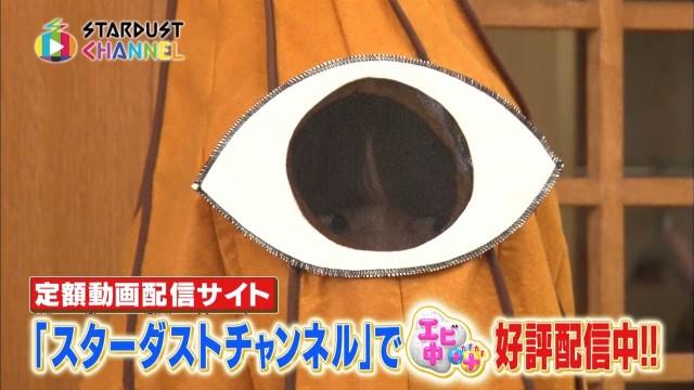 エビ中++エンディング(2017/3/8)
