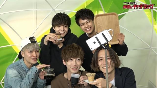 PrizmaXの夜遊びキャデラック! 2017.04.11