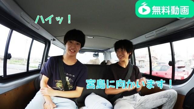 【無料】さくらしめじ 菌活大陸 広島篇ぱーと1 ショートバージョン
