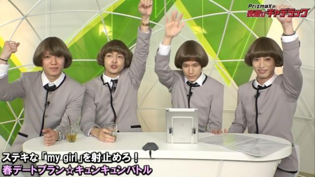 PrizmaXの夜遊びキャデラック! 2017.04.18
