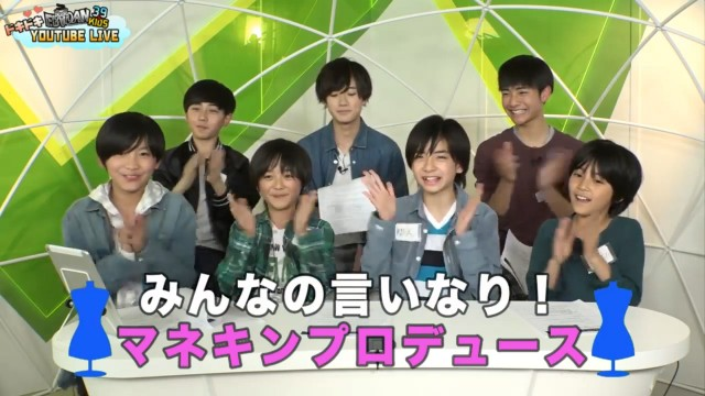EBiDAN KiDS ~ドキドキYouTube LIVE~ 2017.04.20