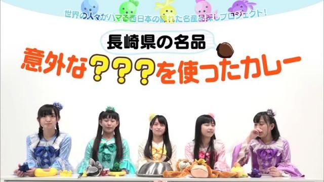 たこやきレインボーのたこツボッ!! 2017年5月5日放送分