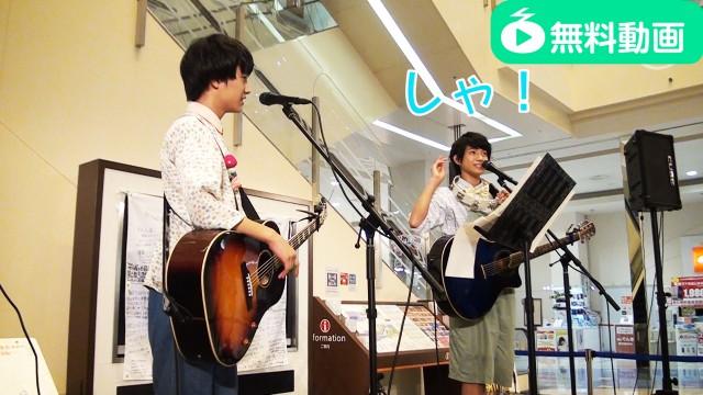 【無料】さくらしめじ 菌活大陸 高知篇ぱーと1 ショートバージョン