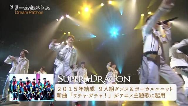 スター☆ドリーマーズ 2017年5月21日放送分
