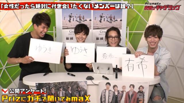 PrizmaXの夜遊びキャデラック! 2017.05.16