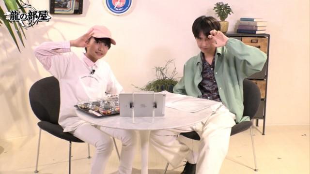 SUPER★DRAGON『龍の部屋』2017.05.11