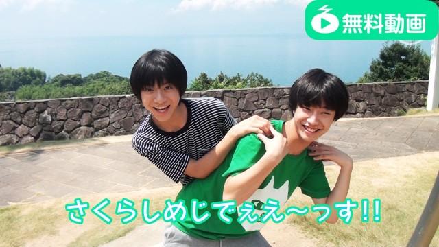 【無料】さくらしめじ 菌活大陸 長崎篇ぱーと1 ショートバージョン