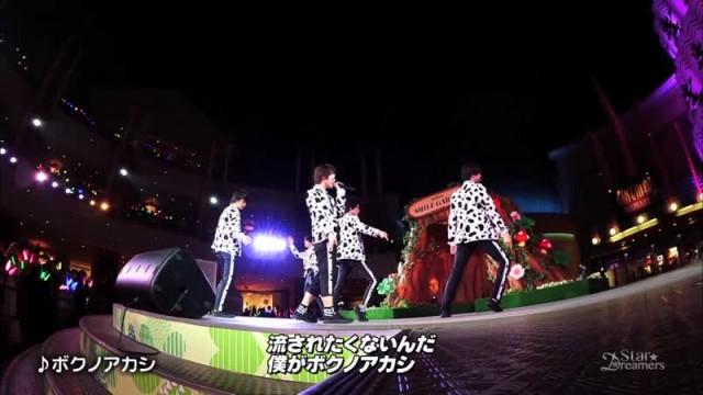 スター☆ドリーマーズ 2017年6月11日放送分