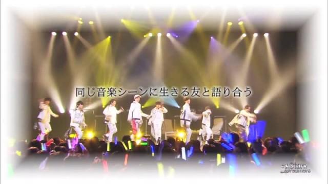 スター☆ドリーマーズ 2017年6月18日放送分