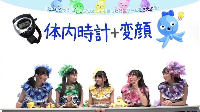 たこやきレインボーのたこツボっ!! (2016/6/3)