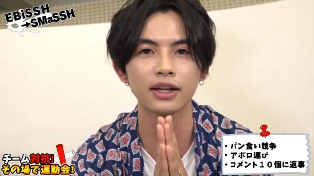 EBiSSH→SMaSSH 2017/06/07