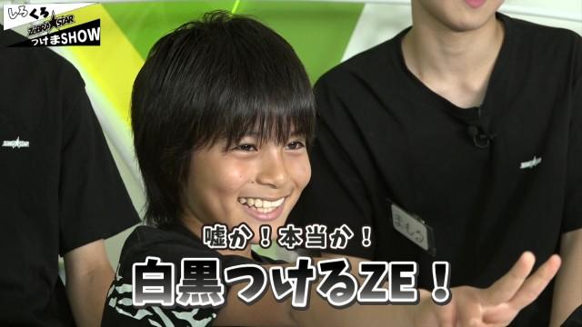 ZeBRA☆STARの「しろくろつけまSHOW」 2017.06.15