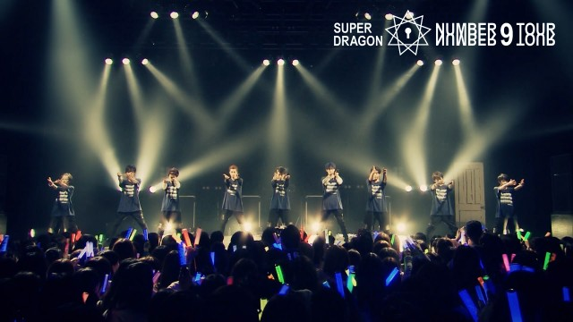 SUPER★DRAGON「NUMBER 9 TOUR」メイキング#1