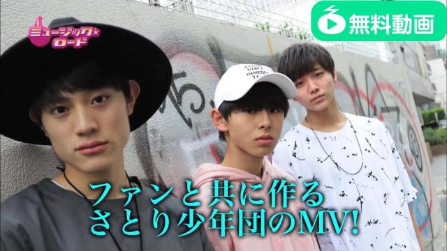 ミュージック☆ロード 2017年7月1日放送分