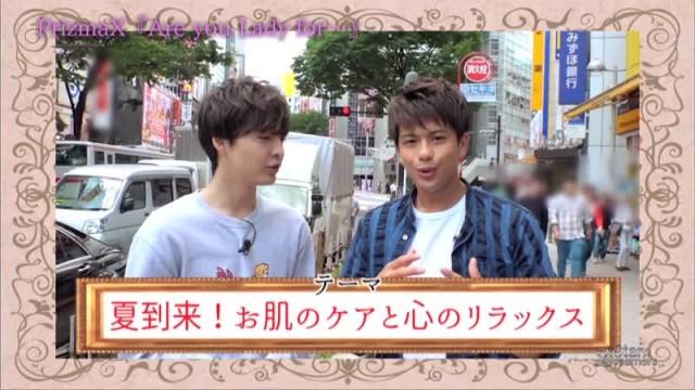 スター☆ドリーマーズ 2017年7月16日放送分