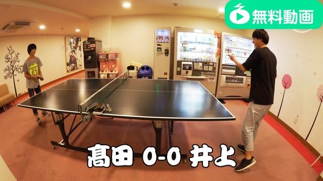 【無料】さくらしめじ 菌活大陸 大分篇ぱーと1 ショートバージョン
