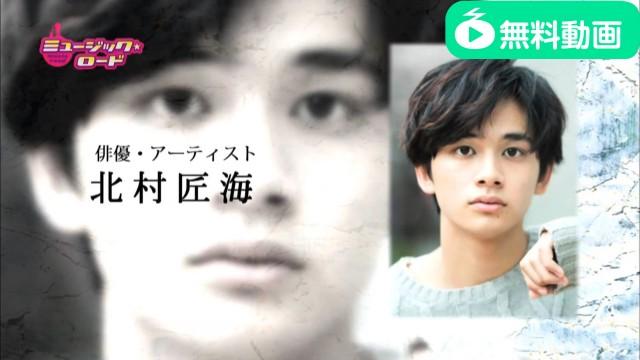 ミュージック☆ロード 2017年7月15日放送分