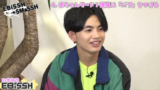 EBiSSH→SMaSSH 2017/06/28