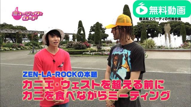 ミュージック☆ロード 2017年7月22日放送分
