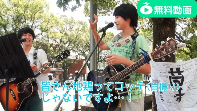 【無料】さくらしめじ 菌活大陸 宮崎篇ぱーと2 ショートバージョン