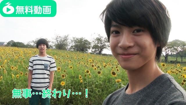 【無料】さくらしめじ 菌活大陸 鹿児島篇ぱーと1 ショートバージョン