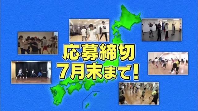 EBiDANアミーゴ EBiDANアミーゴ! NEWS (2017.6.24)