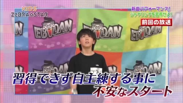 EBiDANアミーゴ ジャグリングを習得せよ! (2017.7.1)
