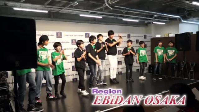 EBiDANアミーゴ 地域対抗SONG&CALLバトル (2017.7.1)
