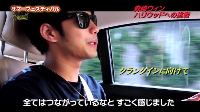 スター☆ドリーマーズ 2017年8月22日放送分
