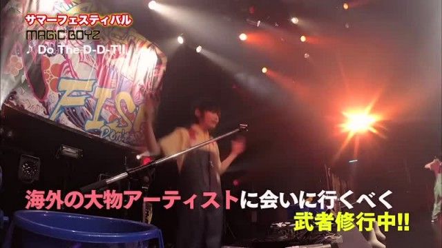 スター☆ドリーマーズ 2017年8月23日放送分