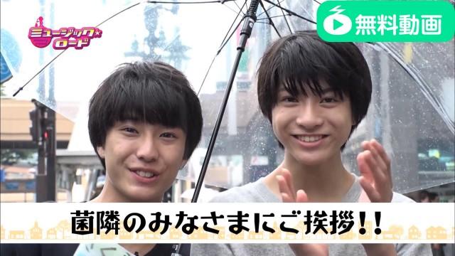 ミュージック☆ロード 2017年8月26日放送分