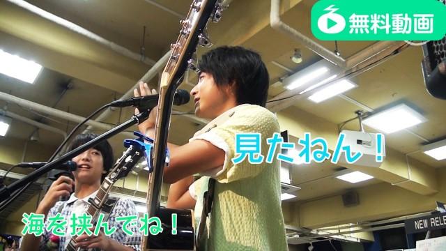【無料】さくらしめじ 菌活大陸 鹿児島篇ぱーと2 ショートバージョン