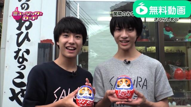 ミュージック☆ロード 2017年9月2日放送分
