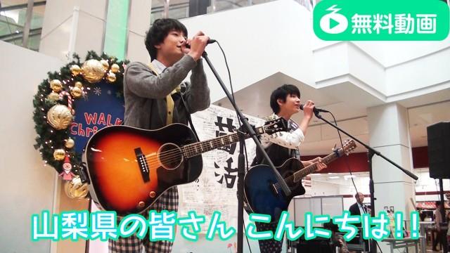 【無料】さくらしめじ 菌活大陸 山梨篇ぱーと1 ショートバージョン