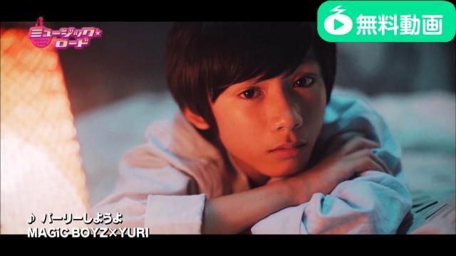 ミュージック☆ロード 2017年9月23日放送分
